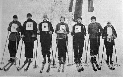 Українські змагунки на перших лещатарських змаганнях із бігу на 4 км у Львові, 1927 р.