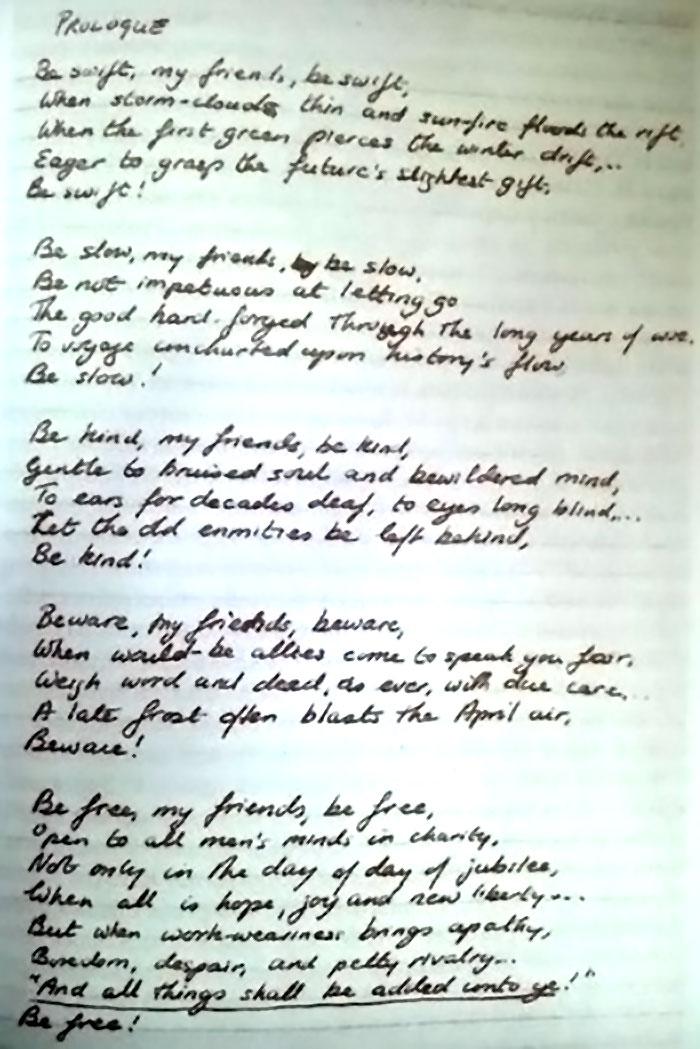Рукопис вірша Віри Річ «Пролог»