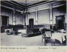 Зала очікування для клієнтів ІІ класу. Фото 1904 року