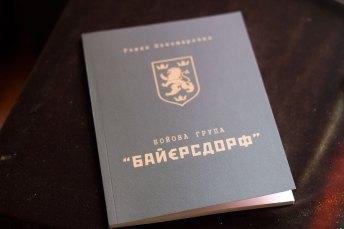 Книга Романа Пономаренка «Бойова група «Байєрсдорф»