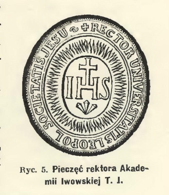 Печатка ректора Львівського колегіуму єзуїтів. Фото з zbruc.eu