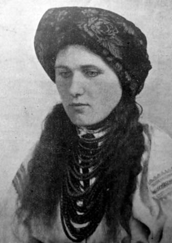 Вбрання молодиці зі села Настасова на Тернопільщині, 1934 р. (Нова Хата. – 1934. – Ч. 7/8)