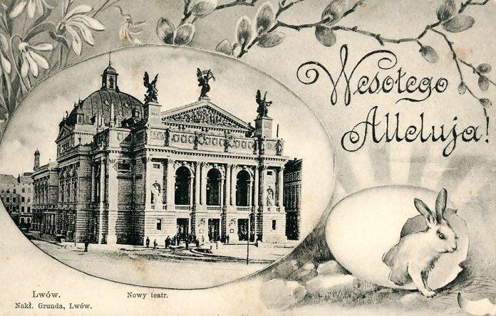 Великодня поштівка, 1906 рік