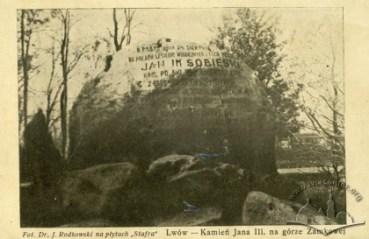 Камінь Яна III Собєського на Високому Замку. Фото міжвоєнного періоду