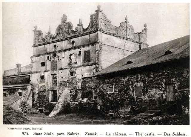 Старосільський замок на старій листівці