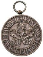 Медаль Мисливської виставки