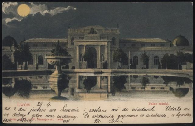 Вигляд палацу мистецтв з головної алеї Виставки крайової. Листівка 1894 року
