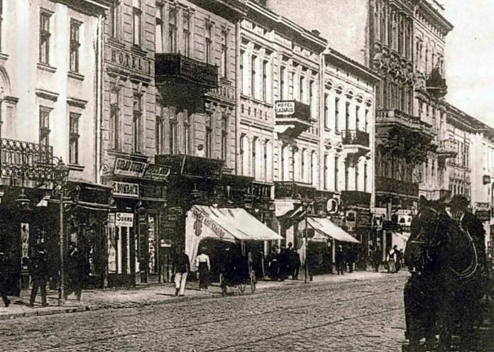 Готель «Брістоль» на Карл-Людвігштрасе, 21 (сьогодні проспект Свободи, 21) (джерело фото http://photo-lviv.in.ua/bristol-persha-hotelna-imperiya-u-lvovi-istoriya-u-zobrazhennyah/)