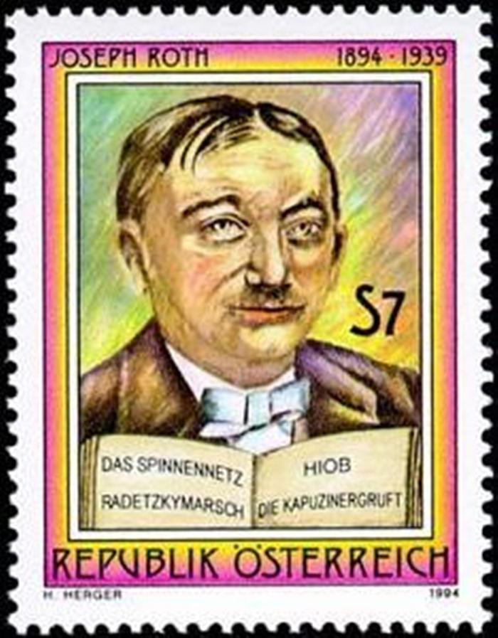 Поштова марка з Йозефом Ротом (джерело фото https://www.pinterest.com/pin/569705421590733472/)