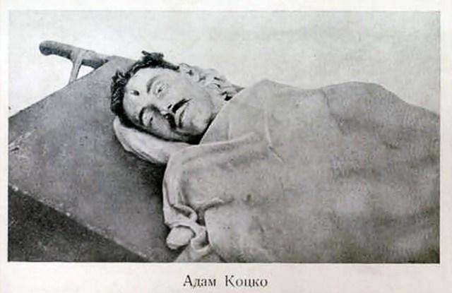 Коцко Адам. Фото: http://www.infoukes.com/culture/philately/ua-postcards/image021.jpg