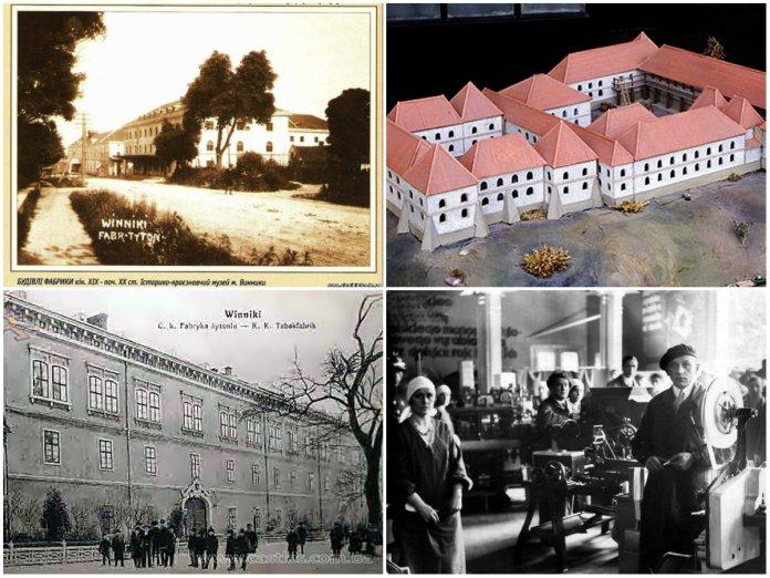 «Цигарковий гігант у маленькому місті», або історія Львівської тютюнової фабрики