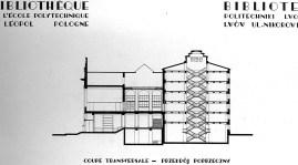 План бібліотеки