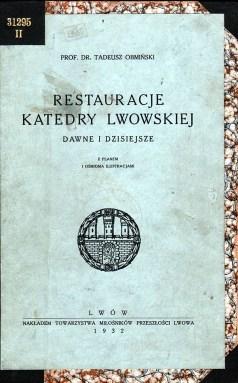 Обкладинка книги Реставрації Львівської катедри давні і теперішні (1932 рік)