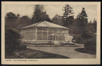 Оранжерея в Стрийському парку, створена А.Рерінгом. Фото кінця XIX ст.