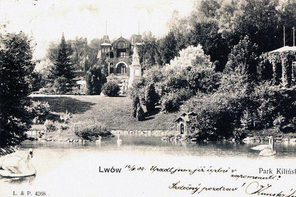 Нижня тераса Стрийського парку, оформлена Рерінгом. Фото кінця XIX ст.