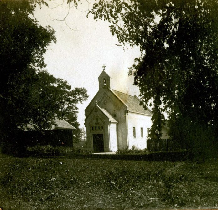 Монастирська церква на Збоїськах. 1920-і рр.