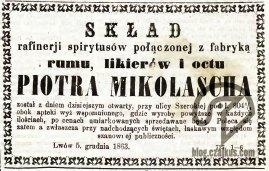 Реклама 1863 року