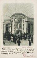 Фонтан з мармуровою фігурою німфи роботи Антонія Попеля у пасажі Міколяша, фотографія Генрика Міколяша, 1906 рік