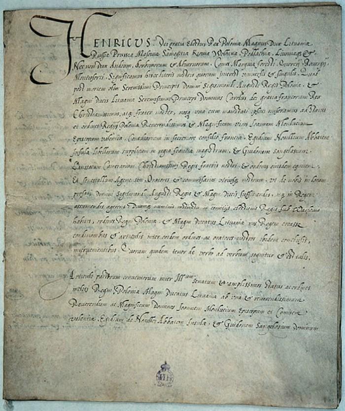 """""""Генріхові артикули"""" 1573 року. Фото з rzech-pospolita.ru"""