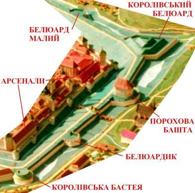 Порохова вежа в системі оборонних мурів Львова.