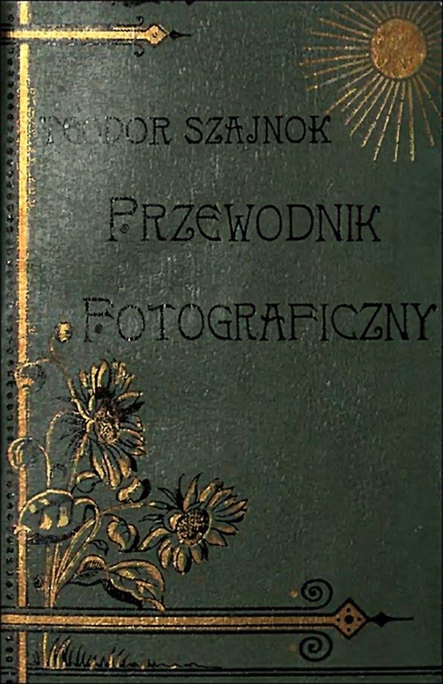 Фотографічний путівник. Берлін, 1893