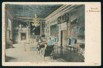 Жовта Зала Підгорецьуого замку. Листівка 1906 року
