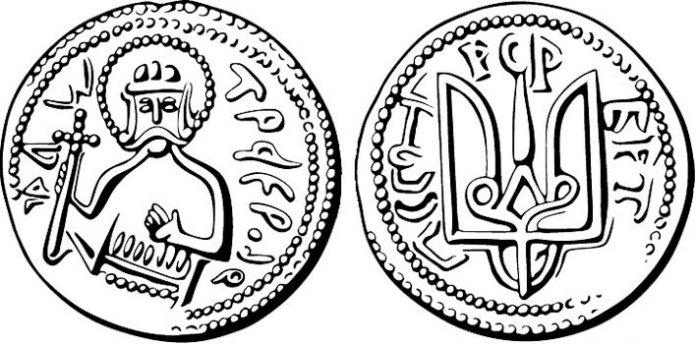 На світлині: тризуб на срібняку Володимира Святославича.