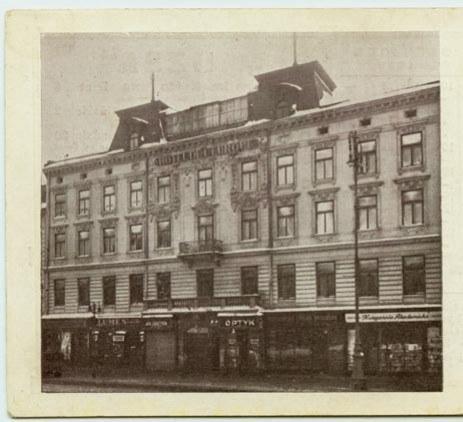 "Готель ""Європейський"". Фото 1920-х рр."