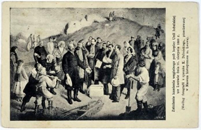 Репродукція 1870-х років. На ній можна побачити Францішека Смольку, який урочистого відкриває копець Люблінської унії