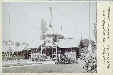 Крайова рільничо-промислова виставка, 1877 рік