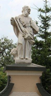 Скульптура Св. Марка, 2016 р.