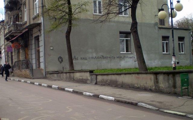 Вулиця Шевченка в Дрогобичі. Місце на тротуарі (між двома деревами), де було вбито Бруно Шульца.