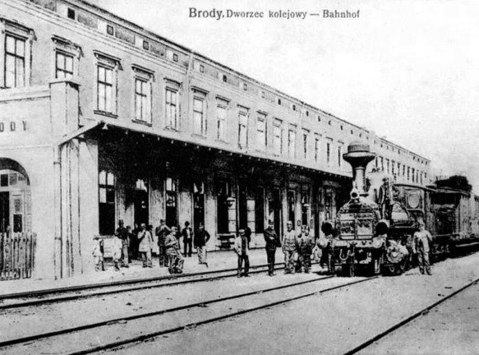 Залізничний вокзал, початок ХХ ст.