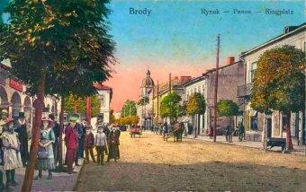 Ринкова площа, 1914 рік