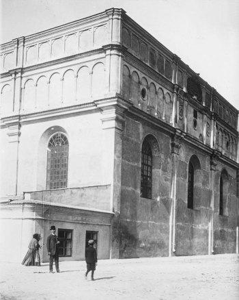 Синагога, 1904 рік