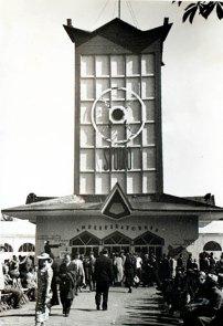 Листівка із зображенням центрального павільйону Східних торгів. 1930-ті роки