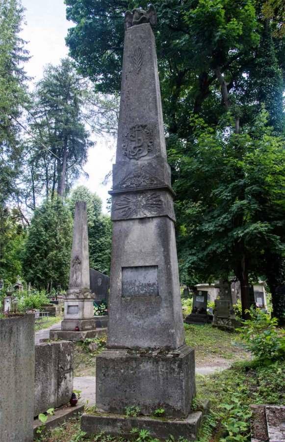Пам'ятний обеліск Франца Мазоха, 2016 рік. Фото: Ксенія Янко