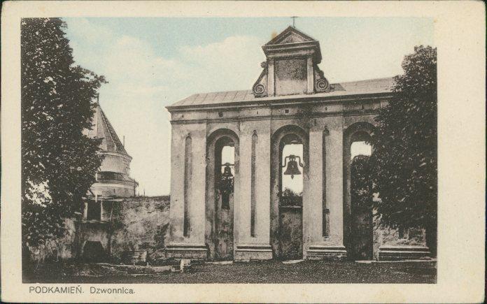 Дзвіниця на території Підкамінського монастиря. Фото поч. 20 ст.