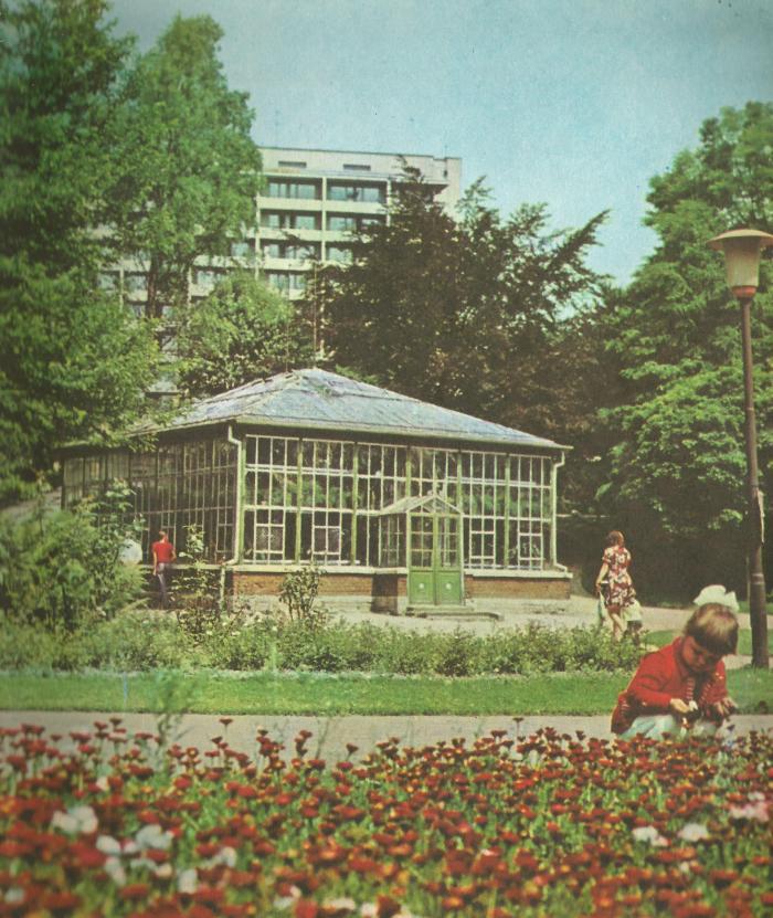 Стрийський парк. Паркова оранжерея