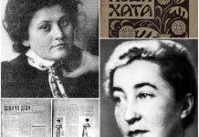 10 українських жіночих часописів, що видавалися у Львові від початку ХХ ст. до 1939 року