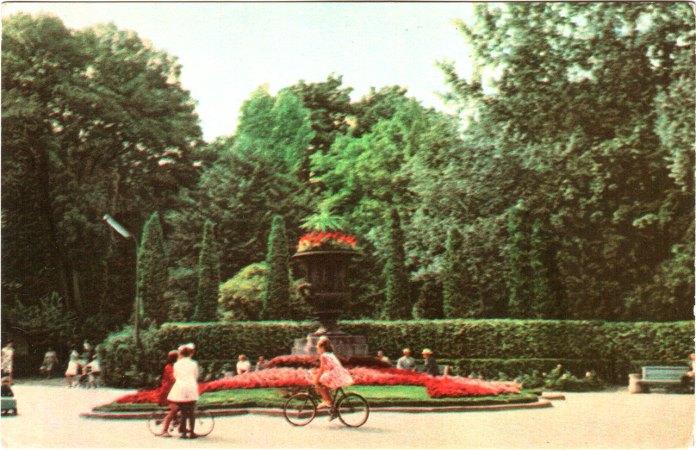 Львів. У Стрийському парку. Фото Г. Угриновича. Поштівка 1968 року