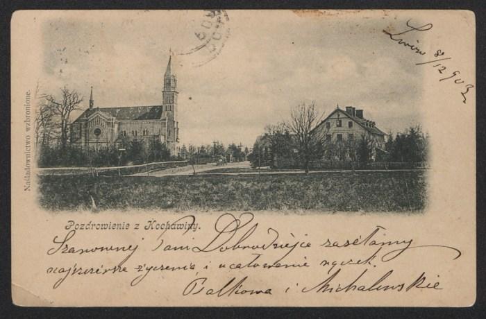 Старий та новий костел в Кохавино. Фото 1903 року