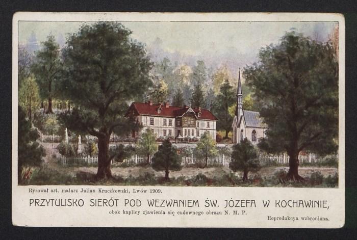 Заклад для сиріт при Кохавинському монастирі. Фото 1909 року