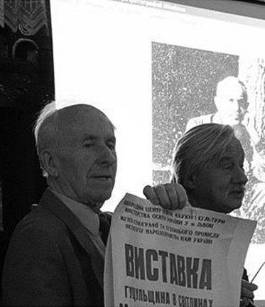 Юрій Сеньковський та Ігор Калинець демонструють афішу виставки, що відбулась 1996 р. Фото І. Букая (зі сайту http://zaxid.net)