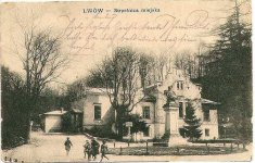 Поштівка із зображенням будинку Куркового товариства, 1920-ті