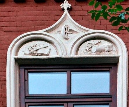 Будинок у Львові на вулиці Гоголя, 4 (Фото Тетяна Жернова 2016р)