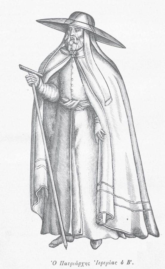Константинопольський патріарх Єремія ІІ Транос. Фото з https://uk.wikipedia.org