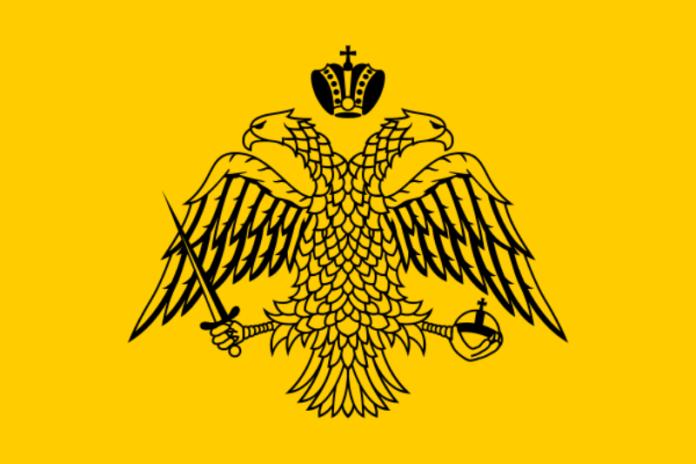 Прапор Вселенського Патріархату. Фото з https://uk.wikipedia.org