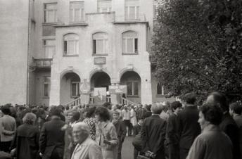 Святкування п'ятдесятиліття СРСР. 1972 р. Фото:http://wikimapia.org/5556551/school-6