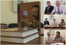 «Iwan Franko. Szkice o literaturze» – праці генія стають міжнаціональним містком
